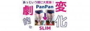 脂肪吸引 ブログ